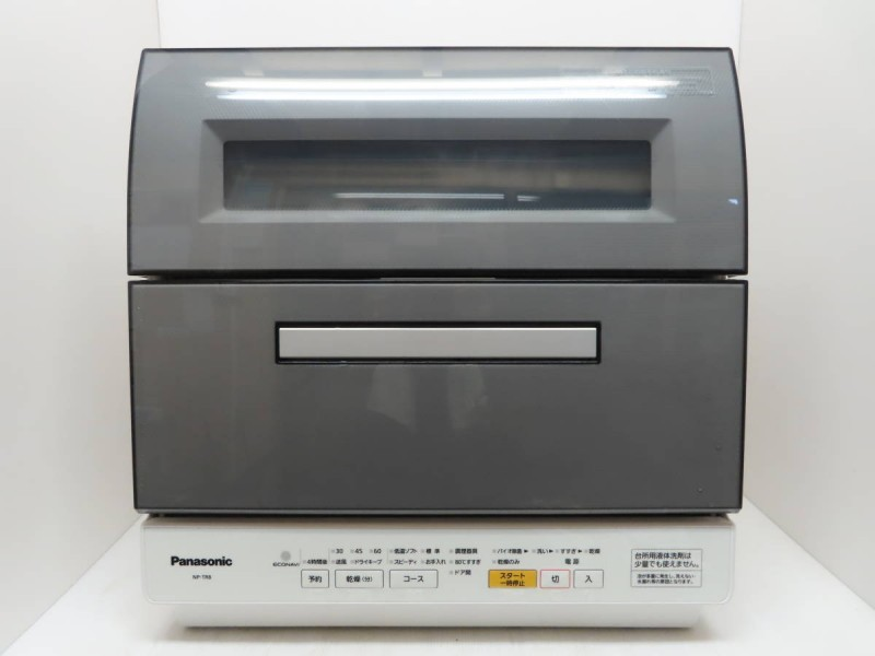 食洗機買取