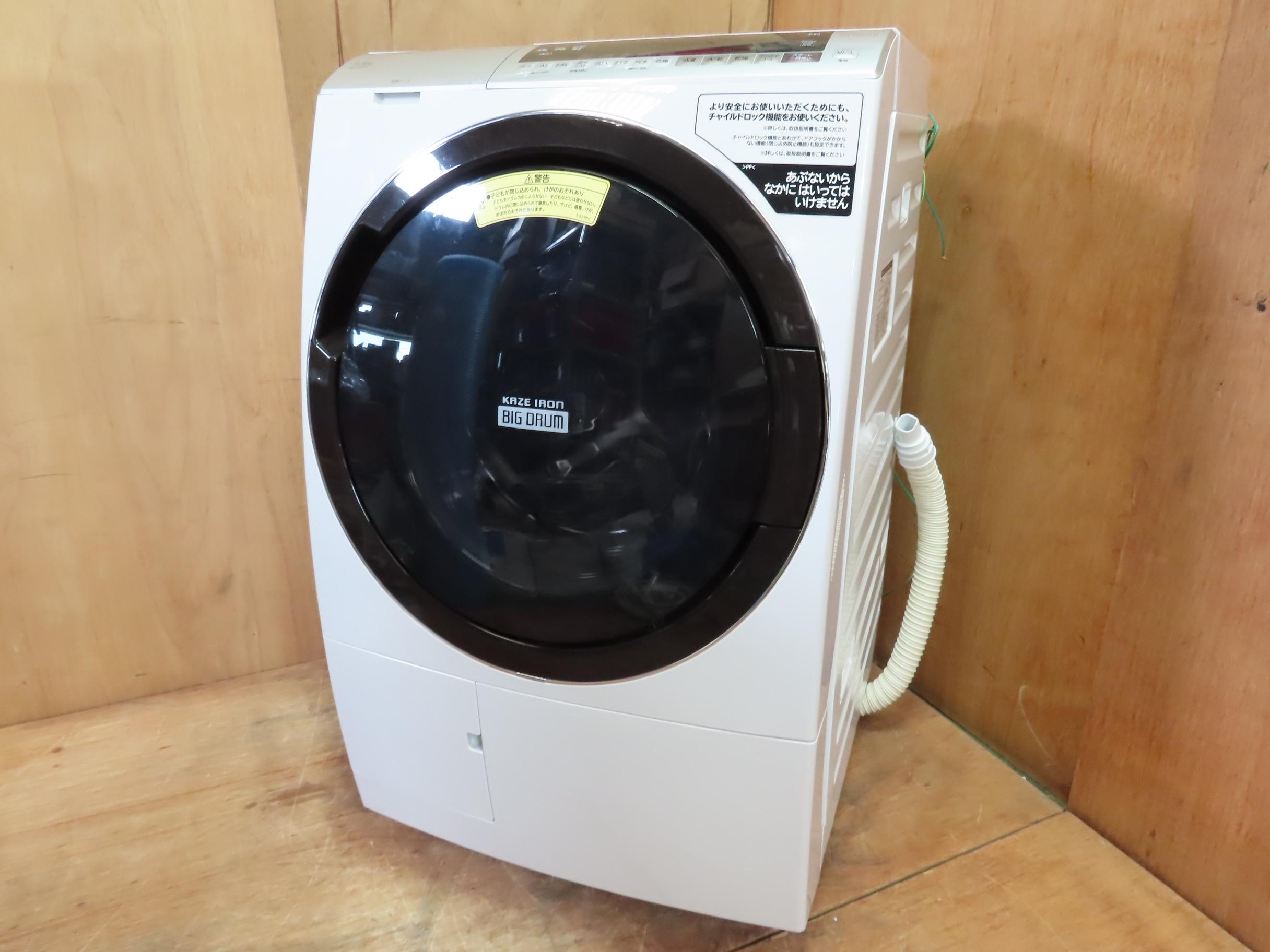 ドラム式洗濯乾燥機買取