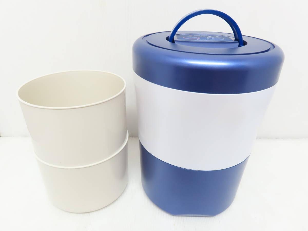 家庭用生ごみ減量乾燥機買取